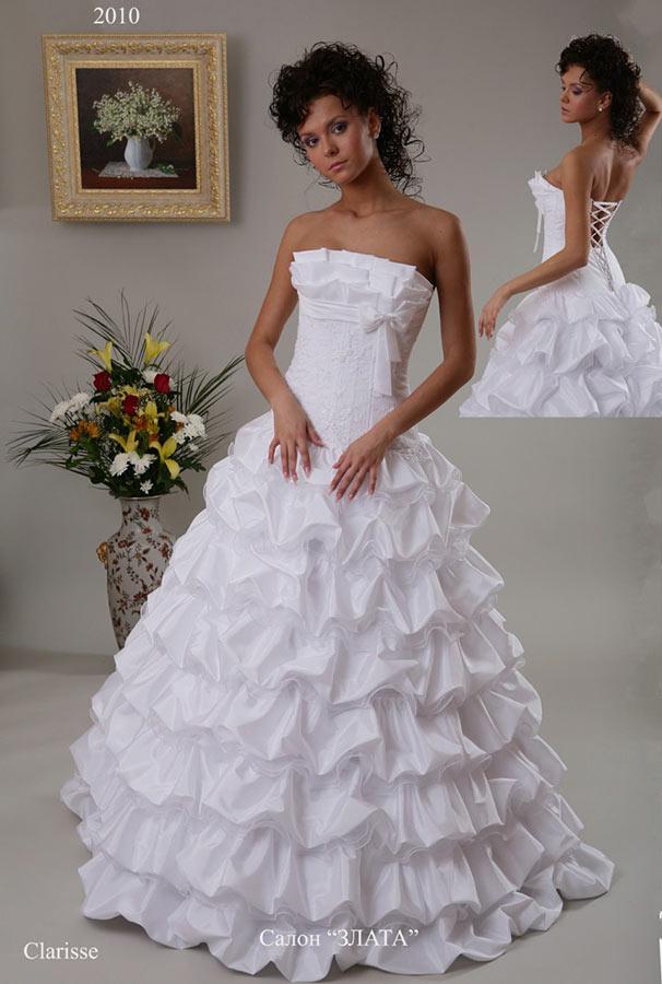 Платье Омск Купить 58