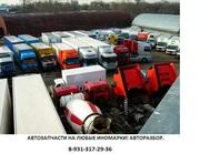 Запчасти для грузовиков,  Европа,  Америка,  Корея,  Китай. Доставка по Ро