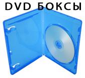 Оптовая продажа дисков по цене производителя в Омске