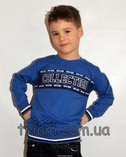 Детская одежда из Турции для мальчиков