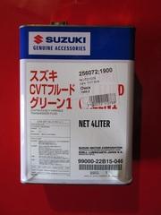 Трансмиссионная жидкость Suzuki CVT OIL Green 1